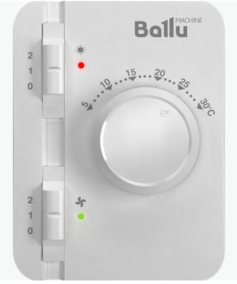 Ballu BHC-L15-S09-M
